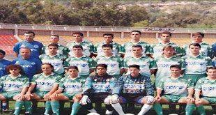 היה זה יום סגריר מכבי חיפה 93-94