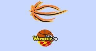 כדורסל ישראל - מנהלת הליגה