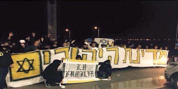 2לה פמיליה ביתר ירושלים