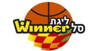כדורסל ישראלי
