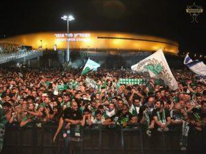 """Credit to """"Maccabi Haifa FC"""" Facebook page"""