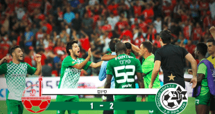 "Credit to ""Maccabi Haifa FC"" Facebook page"