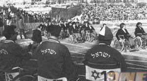 תל אביב 68
