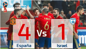 ספרד, ישראל