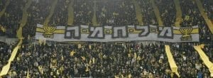 """קהל בית""""ר ירושלים"""