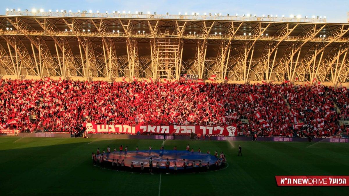 קהל הפועל תל אביב