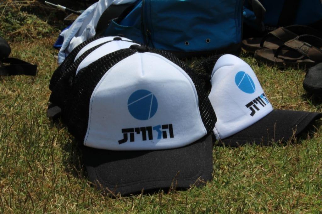 כובע אתר הזווית