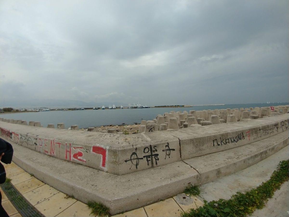 נמל פיראוס