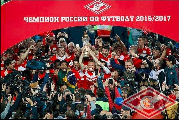 ספרטק מוסקבה, הליגה הרוסית
