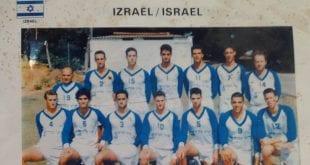 נבחרת הנוער בכדורעף 1992