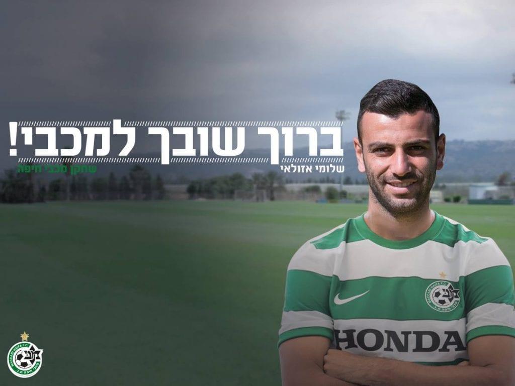 שלומי אזולאי מכבי חיפה