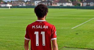מוחמד סאלח Mohamed Salah