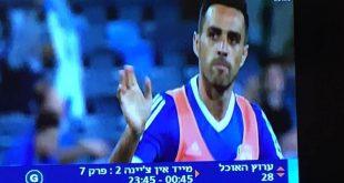 ערן זהבי נבחרת ישראל