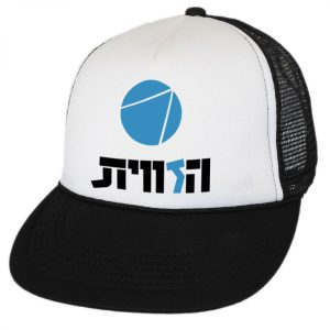 כובע רשת שחור הזווית - צד