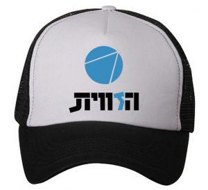 כובע רשת שחור הזווית - קדימה