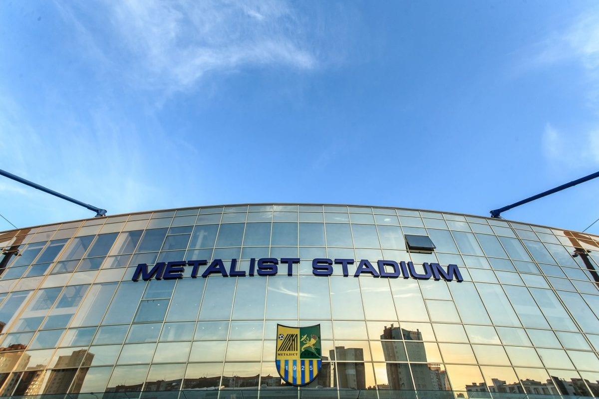 אצטדיון חרקוב מטאליסט