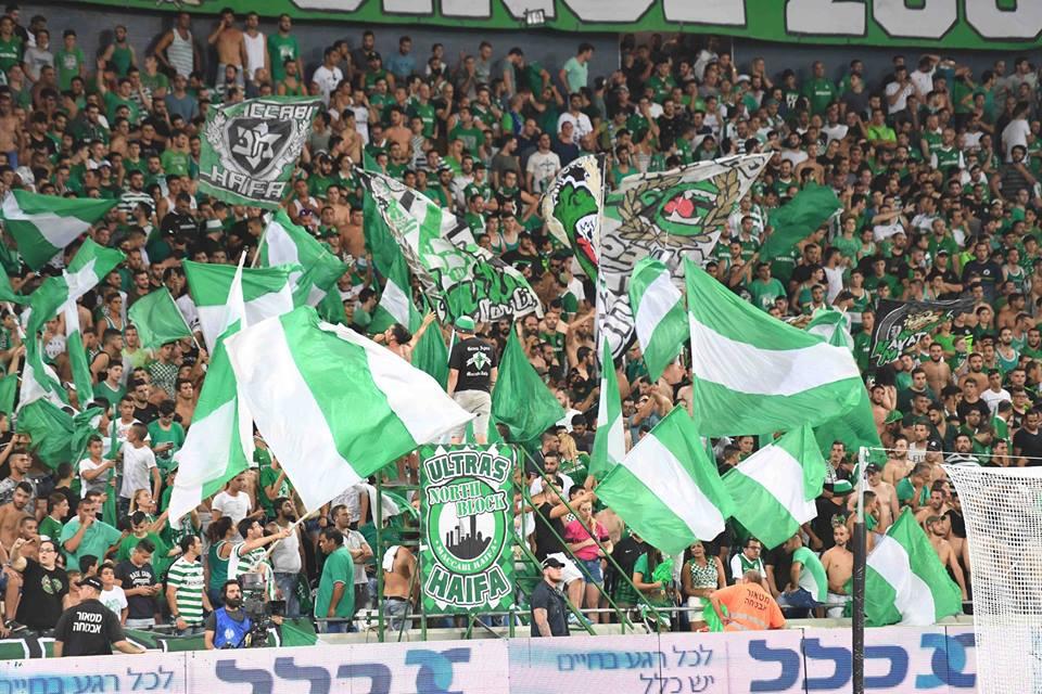 אוהדי מכבי חיפה