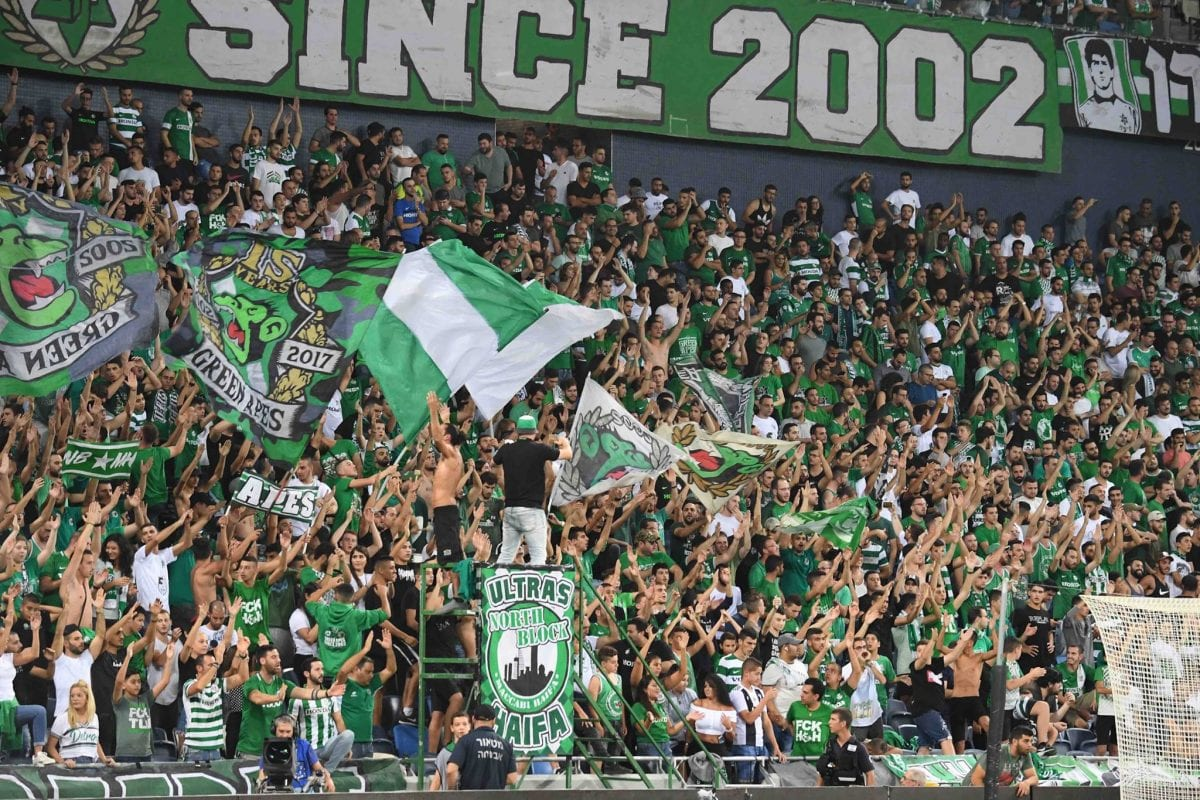 קהל מכבי חיפה