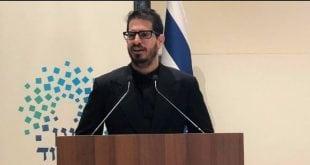 """משה חוגג, בית""""ר ירושלים"""