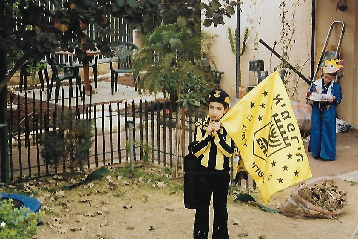 """דור שאלתיאל, בת 9, בית""""ר ירושלים"""