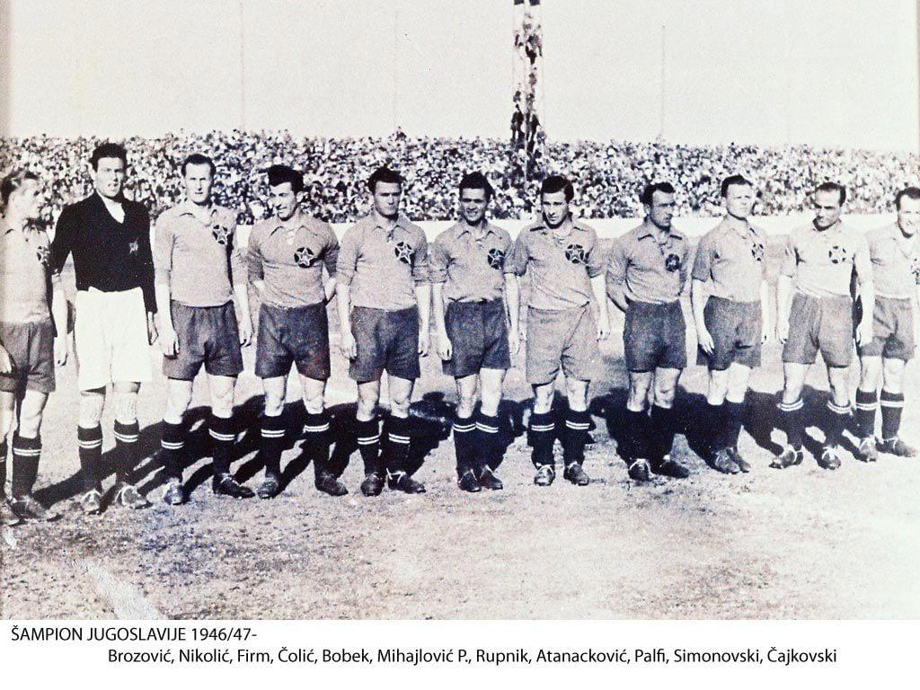 פרטיזן בלגרד אליפות ראשונה