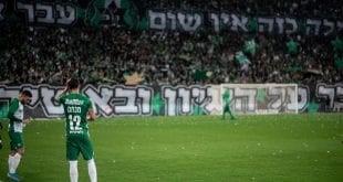 חיפה, קהל, סאן מנחם