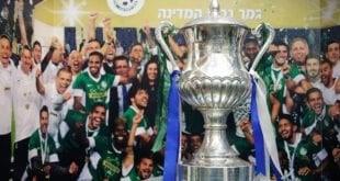 מכבי חיפה, גביע המדינה