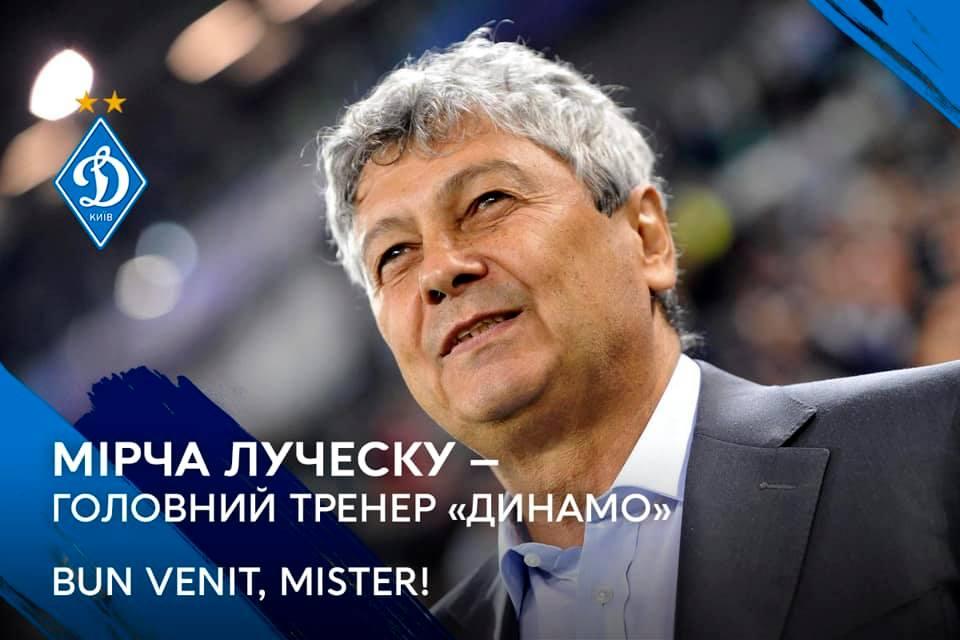 מירצ'ה לוצ'סקו, דינמו קייב