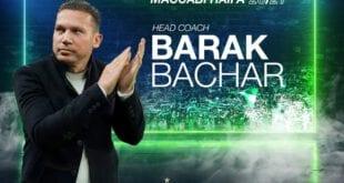 ברק בכר מכבי חיפה