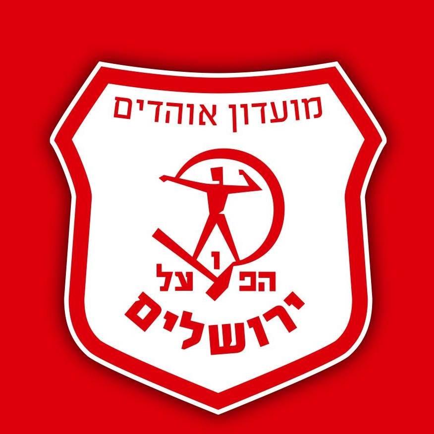 הפועל ירושלים סמל