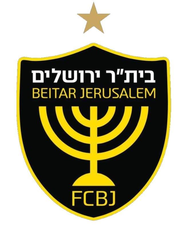לוגו ביתר ירושלים 2020